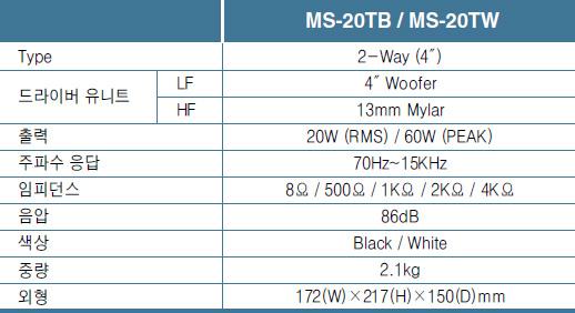 ms20_sp.jpg