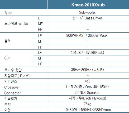 KMAX-2610XSUB-SP.jpg