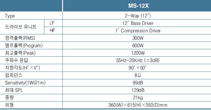 MS-12Xsp.jpg