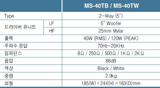 ms40_sp.jpg