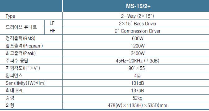 MS-15-2+sp.jpg